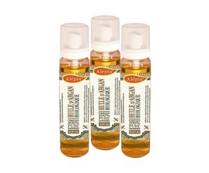 3 huiles d'argan bio - 100 ML