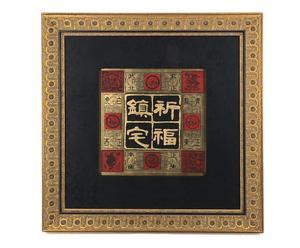 """Nástenná dekorácia """"Judith"""", 5,5 x 74 x 74 cm"""