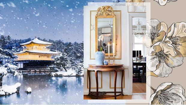 Elegantní Kjóto