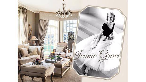 Ikona stylu: Grace Kelly
