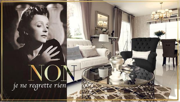 Inspirativní Edith Piaf