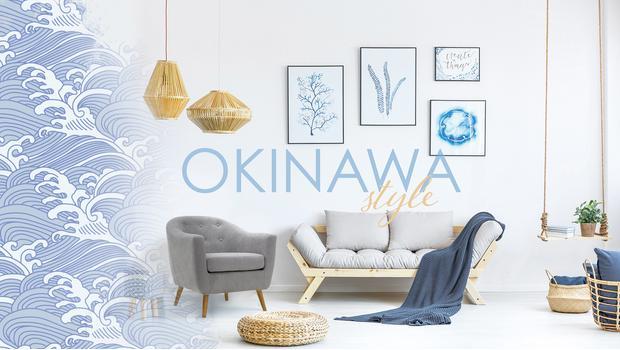 Okinawa: japonská riviéra