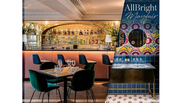 The AllBright Club London