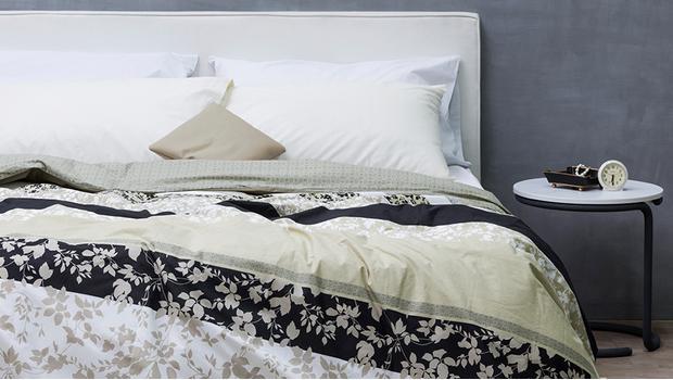 Amarás tu cama