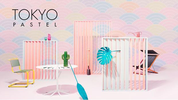 Tokio en pastel