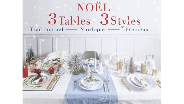 Une table de fête