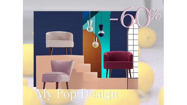 My Pop Design