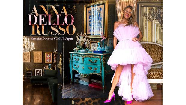 Op bezoek bij Anna Dello Russo