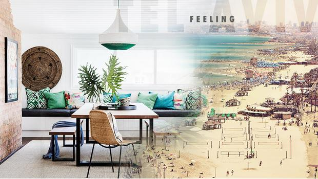 Appartement in Tel Aviv