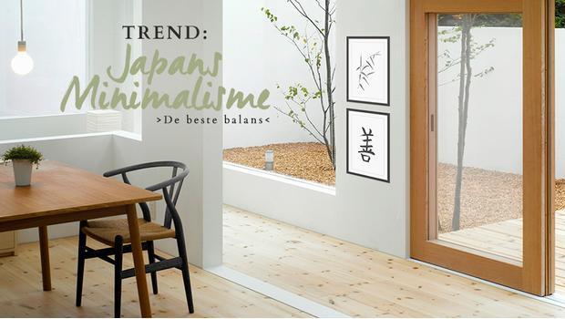 Trend: Japans minimalisme
