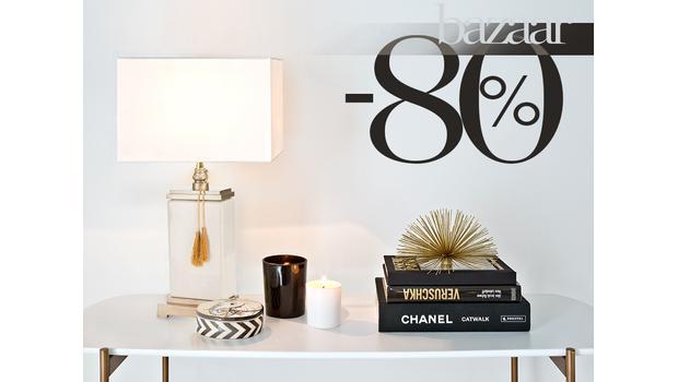Lampy w wyjątkowych cenach