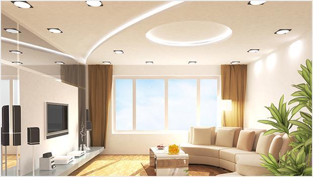 Elegancki loft