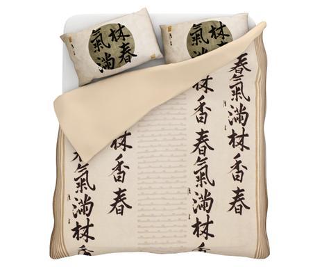Lenzuola Matrimoniali Giapponesi.Canto Della Geisha Lenzuola In Stile Giapponese Westwing