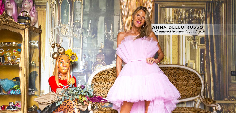A Casa di Anna Dello Russo