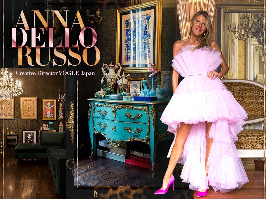 Zu Besuch bei Anna Dello Russo