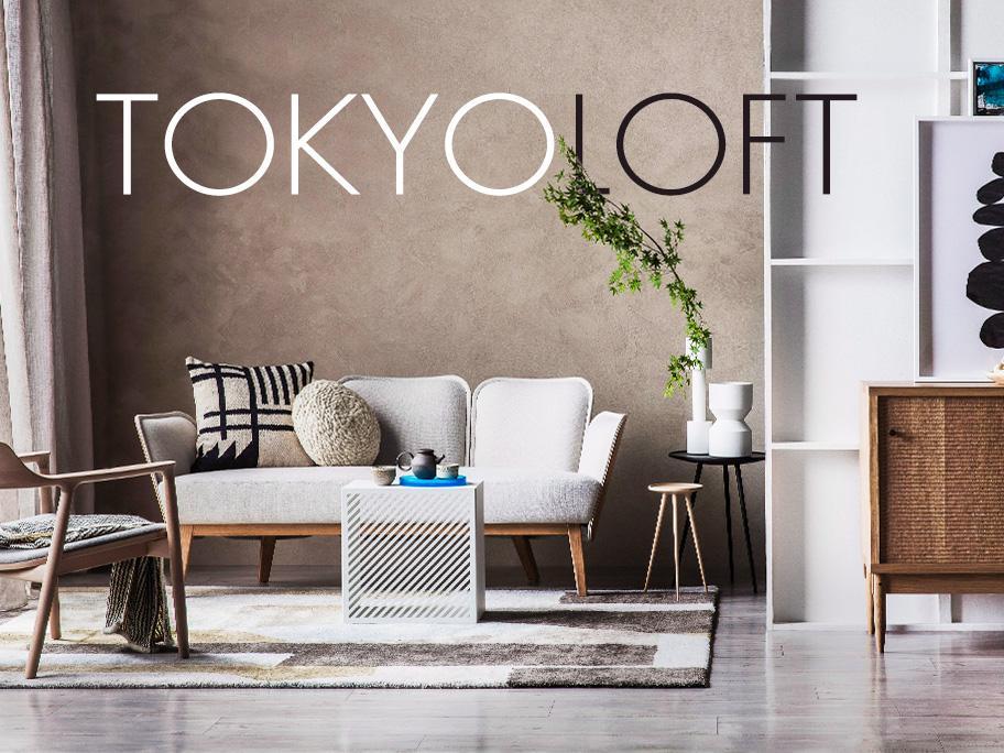 Un loft en Tokyo